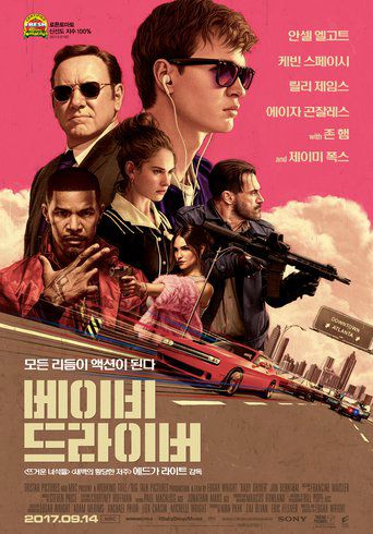 """Poster for the movie """"베이비 드라이버"""""""